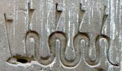 Oud-Egyptisch hieroglief van een grote slang.