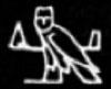 Oud-Egyptisch hieroglief van een uil.