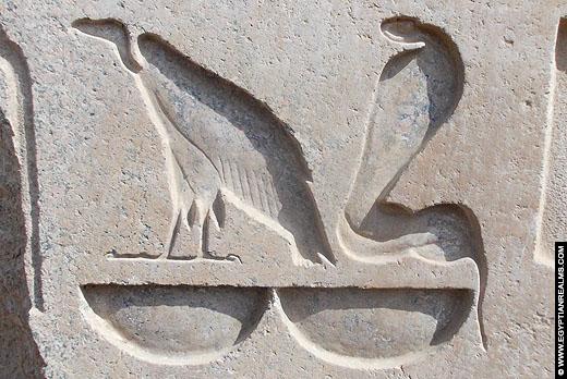 Relief van de Cobra slang en Gier afkomstig van de Karnak Tempel.
