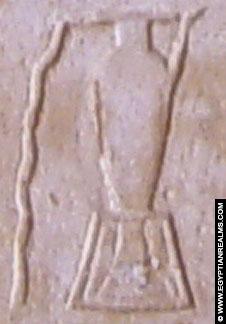 Oud-Egyptisch hieroglief van een kruik op standaard.