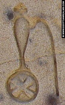 Oud-Egyptisch hieroglief van een kruik