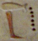 Oud-Egyptisch hieroglief van een kruik.