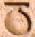 Oud-Egyptisch hieroglief van een waterpot.