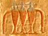 Oud-Egyptisch hieroglief van kruiken.