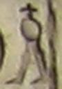 Oud-Egyptisch hieroglief van een rijksappel.