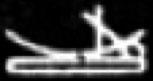 Oud-Egyptisch hieroglief van een boot met roer.