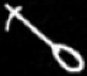 Oud-Egyptisch hieroglief van een roer.