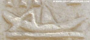 Oud-Egyptisch hieroglief van een boot met lading.