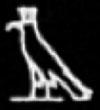 Oud-Egyptisch hieroglief van een parelhoen.