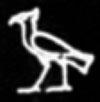 Oud-Egyptisch hieroglief van een kievit.
