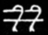 Oud-Egyptisch hieroglief van vogels.