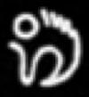 Oud-Egyptisch hieroglief van een havik oog.