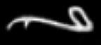 Oud-Egyptisch hieroglief van een klauw.
