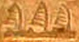 Oud-Egyptisch hieroglief van veren.