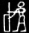 Oud-Egyptisch hieroglief van een persoon.