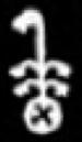 Oud-Egyptisch hieroglief van plant.