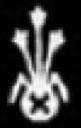 Oud-Egyptisch hieroglief van een plant.