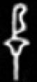 Oud-Egyptisch hieroglief van een Lotus.
