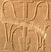Oud-Egyptisch hieroglief van de twee landen.
