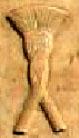 Oud-Egyptisch hieroglief van de Lotus.