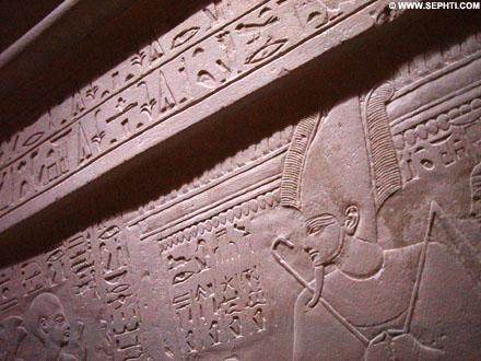 Relief van Osirus op een muur.