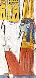 Neter Amun.