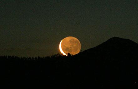 Maan verbonden aan Atum.