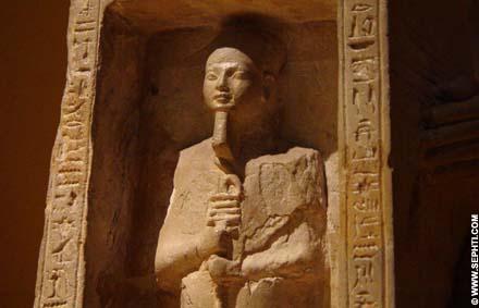 Lichaam van Ptah in een kapel.