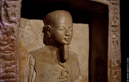 Ptah, vader van het Universum.