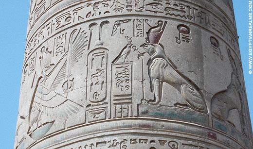 Voorstelling op een pilaar van de Kom-Ombo Tempel.