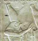Heru afgebeeld in relief.