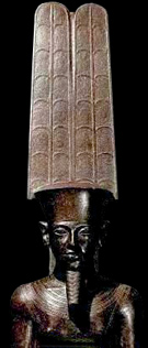 Egyptische beeldje van Amun.