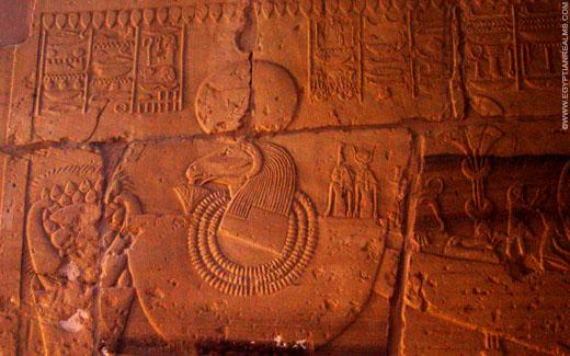 Voorstelling van Amun.