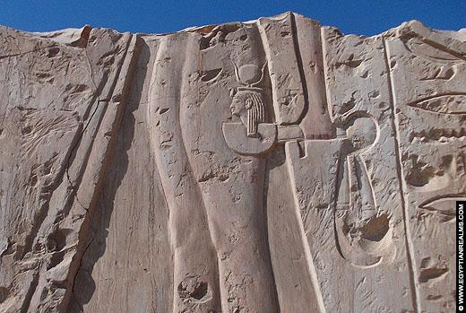 Relief van de Hathor op de tempel van Abydos.
