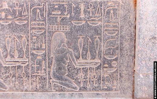 Relief van Hapi afkomstig van de Rode Kapel.