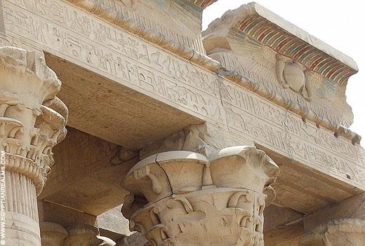 Detail van de Kom-Ombo tempel in Egypte.
