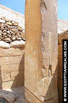 Stele in de dodentempel van de Meidum piramide.