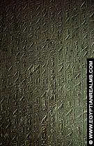 Hierogliefen in de tombe van Mereruka.