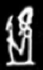 Hieroglyph Asar.