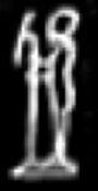 Hieroglyph Ptah.