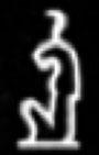Hieroglyph Sakhmet.