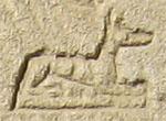 Hieroglyph Anpu.