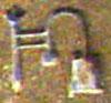 Hieroglyph Tehuti.