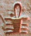 Hieroglyph amulet.