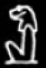 Egyptisch hieroglief van Menhit.