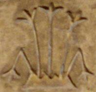 Hieroglief van Meret.