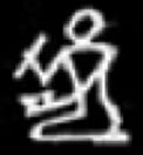 Oud-Egyptisch hieroglief van een schrijver.
