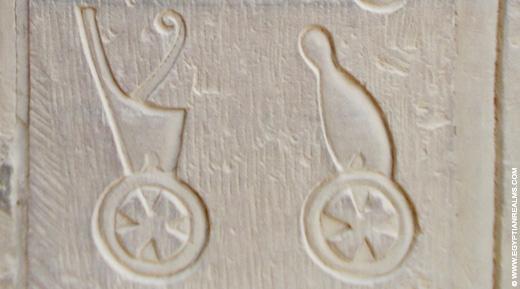 Hieroglief van Rode Kroon en Witte Kroon in de Kom-Ombo Tempel.