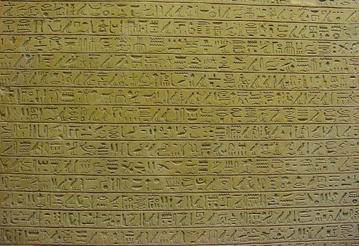 Hierogliefen op steen in het Louvre. Foto: athewma.
