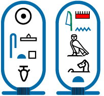 Cartouche van Amenemhat I